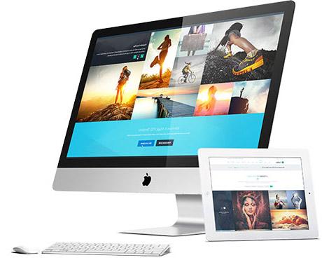 Om webbyrån macdator